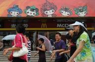 Mascotte cinesi